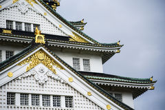 Details of Osaka castle, Japan Royalty Free Stock Photography