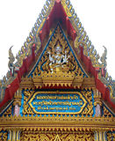 Details of Phuket Temple Stock Photography