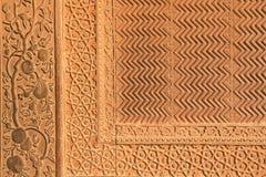 Details of polished sandstone surface. Stock Photo