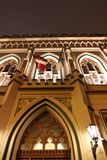 Details of Riga City Council at night Stock Photo