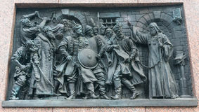 Details of Russian history. Kremlin and Red Square. Stock Image
