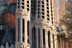 Details of Sagrada familia Stock Photos