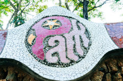 Details of symbolical medallion of Guell Park Royalty Free Stock Images