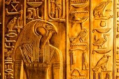 Details van een Egyptisch museum stock foto