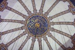 Detalha a abóbada principal da mesquita azul fotos de stock