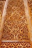 Detalhe árabe do projeto, La Alhambra Foto de Stock