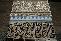 Detalhe da coluna de Madrasa Bou Inania Imagem de Stock