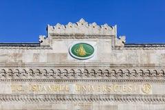 Detalhe da entrada da universidade de Istambul imagens de stock
