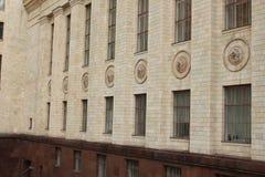 Detalhe da fachada da construção da universidade estadual de Moscou nomeada após Lomonosov fotografia de stock royalty free