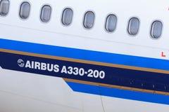 Detalhe de Airbus A330 Imagens de Stock Royalty Free