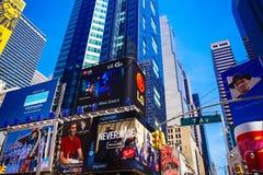 Detalhe de 7a avenida ocupada em Manhattan, NYC em um verão ensolarado a Dinamarca Fotos de Stock Royalty Free