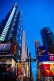 Detalhe de 7a avenida ocupada em Manhattan, NYC em um verão ensolarado a Dinamarca Fotografia de Stock