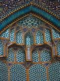 Detalhe de interior do Sheikh Sotão Allah Mesquita foto de stock royalty free