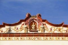 Detalhe de Jalpan II Imagens de Stock Royalty Free