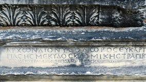 Detalhe de mármore funerário do grego clássico, Atenas, Grécia foto de stock royalty free