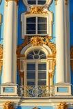 Detalhe de palácio de Catherine em Tsarskoe Selo pushkin St Petersburg Rússia fotografia de stock royalty free