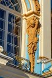 Detalhe de palácio de Catherine em Tsarskoe Selo pushkin St Petersburg Rússia imagem de stock royalty free