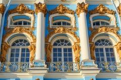 Detalhe de palácio de Catherine em Tsarskoe Selo pushkin St Petersburg Rússia fotografia de stock