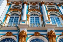 Detalhe de palácio do ` s II de Catherine em Tsarskoe Selo, Rússia imagem de stock royalty free