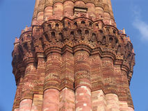 Detalhe de Qutab Minar, Deli, India fotografia de stock royalty free