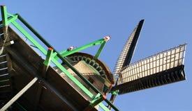 Detalhe de um moinho de vento Imagem de Stock