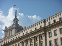 Detalhe do centro ex do partido comunista a Sófia em Bulgária Fotos de Stock Royalty Free