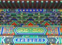 Detalhe do palácio de verão Imagem de Stock Royalty Free