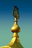 Detalhe do pináculo do palácio de Topkapi imagem de stock