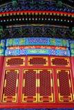 Detalhe do Salão da oração para boas colheitas Imagem de Stock