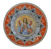 Detalhe do teto da igreja ortodoxa no monastério de Antim, Buch Foto de Stock Royalty Free