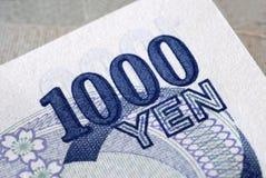 Detalhe dos ienes 1000 Foto de Stock Royalty Free