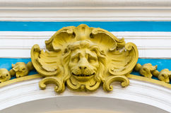 Detalhe exterior principal do leão de Catharine Palace Fotografia de Stock