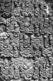 Detalhe Hindu da parede Fotos de Stock