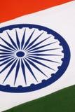 Detalhe na bandeira da Índia fotografia de stock