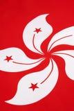 Detalhe na bandeira de Hong Kong Imagens de Stock Royalty Free