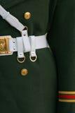 Detalhe uniforme chinês Foto de Stock Royalty Free