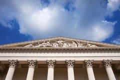 Detalhes arquitectónicos do Museu Nacional húngaro Foto de Stock Royalty Free