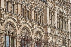 Detalhes arquitetónicos. Fotografia de Stock