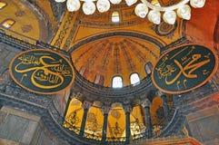 Detalhes de interior da igreja de Hagia Sophia fotos de stock
