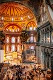 Detalhes interiores bonitos de Hagia Sophia, fresco-secco antigo imagem de stock royalty free