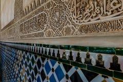 Detalj av Alhambra Palace i Granada, Andalusia, Spanien royaltyfri foto