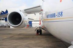 Detalj av Antonov 158 Arkivbilder