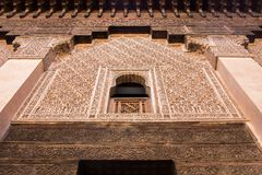 Detalj av byggnad i Ben Youssef Madrasa Royaltyfri Fotografi