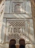 Detalj av bysantinska Stoneworl, liten metropoliskyrka, Aten, Grekland royaltyfri fotografi