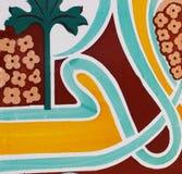 Detalj av de traditionella tegelplattorna från fasad av det gamla huset dekorativa tegelplattor Spanien traditionella tegelplatto Royaltyfria Bilder