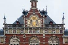 Detalj av den Amsterdam centralstationen Fotografering för Bildbyråer