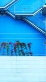 Detalj av den geometriska trappan Fotografering för Bildbyråer