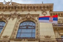 Detalj av den serbiska akademin av vetenskaper och konster, Belgrade, Serbien arkivfoton