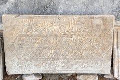 Detalj av en forntida islamisk marmorskulptur eller gravyr fotografering för bildbyråer