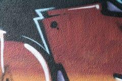 Detalj av en grafittikonst på en vägg Royaltyfri Fotografi